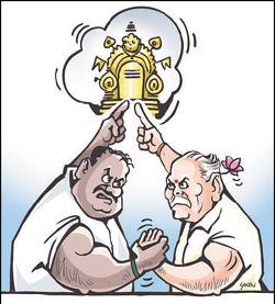 Indian CSICOP::Indian Skeptic